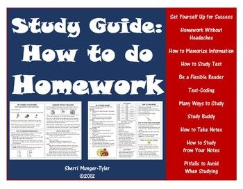 52 best school stuff images on pinterest nurses nursing books and a take home resource for students and parents each section of this homework study fandeluxe Gallery
