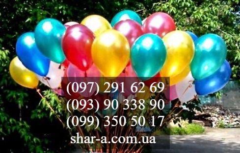 Самые яркие, красивые и популярные гелиевые шарики - это перламутровые или как их привыкли называть - металлик👌 Такие гелиевые шарики набрали большую популярность среди жителей нашего прекрасного города Киева.  Эти шарики собрали в себе наилучшие качества такой приятной услуги, как воздушные шары, которую мы с радостью предоставляем всем желающим провести яркий и незабываемый праздник с помощью наших шариков с гелием.  Заказать и купить такие гелиевые шары очень легко и просто.  Более…