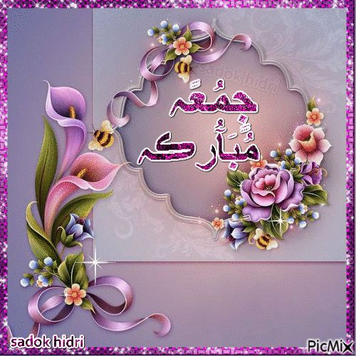 Vă doresc Gomaa binecuvântarea lui Dumnezeu să accepte exercitarea favoarea ta și toată munca ta