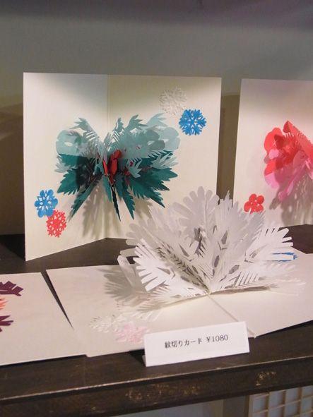 切り紙カード クリスマス 雪花