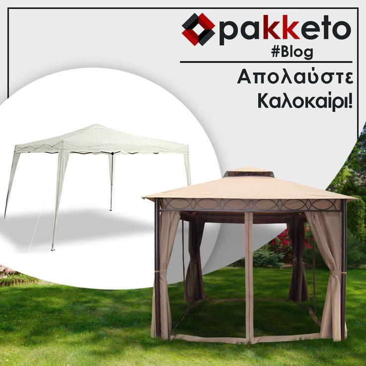 Αν πάντα ονειρευόσουν ένα κιόσκι κήπου, ανακάλυψε εδώ τις 2 ιδανικές επιλογές για να αποκτήσεις το ιδανικό για σένα, για επαγγελματική και οικιακή χρήση! Διάβασε περισσότερα εδώ https://www.pakketo.com/blog/kioski-kipou-apolauste-kalokairi