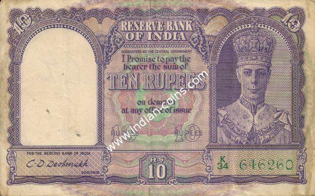 British India Bank Notes - Si no 646260