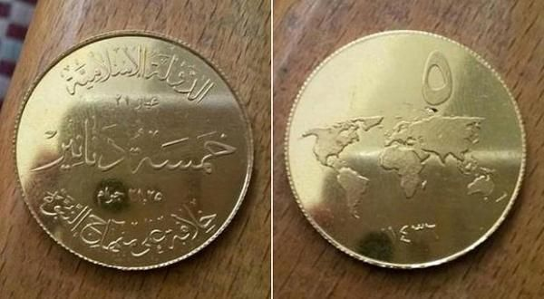 Islamic State declared the launch of its own currency in 2015