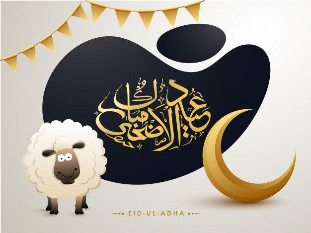Aid Al Adha Eid Ul Azha Eid Al Adha Eid Ul Adha