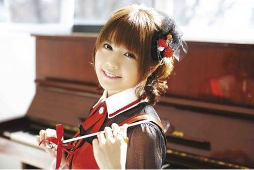 Ninja school 3 - Ayana Taketatsu