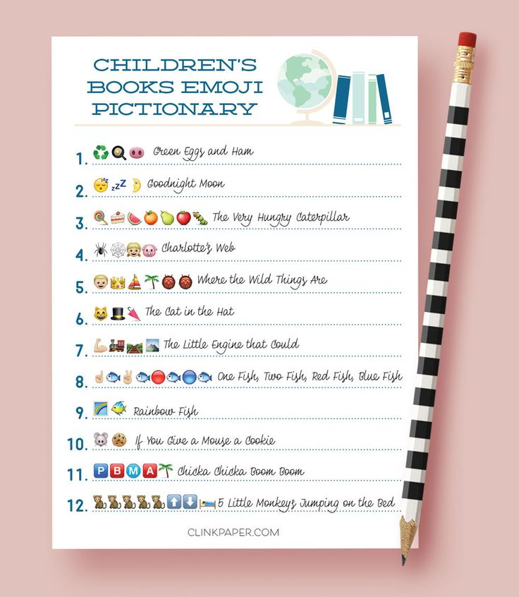 Answer Key Baby Shower Emoji Pictionary Game Answers