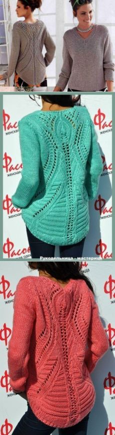 Вязание спицами - Пуловер спицами с удлиненной ажурной спинкой от ZARA