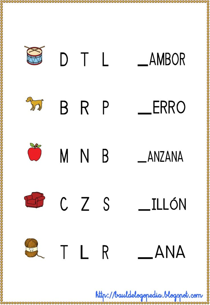 Conciencia Fonológica - Empieza por consonante | Scribd