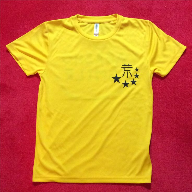 来たる2017年8月5、6日に土浦キララまつりが開催されます。 5日の七夕おどりで、荒川沖小学校の子どもたちが着るTシャツを制作させていただきました!  ボディは、この時期にぴったりのドライTシャツを使っています。 フロントは胸元にワンポイントで、荒小と★を、バックは子どもたちのデザインから選ばれた荒小のスマイルマークを、1番視認性の高い黄色地に黒でプリントしています。  荒小の子どもたちには、これを着てばっちり目立ってほしいですね! あとは、当日お天気が良いことを祈るのみ(^人^) I produced T-shirts for students of Arakawaoki Elementary School to wear at the Kirara Festival  #Tシャツ #tshirt #Tシャツ賛歌  #tshirtssanka