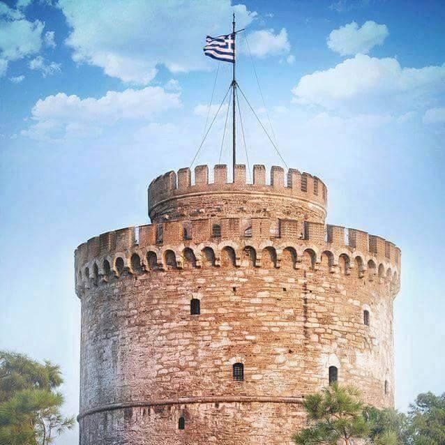 White Tower of Thessaloniki - part of the old Fortress that came to eventually be used as a place for torturing Greeks during the Ottoman Turk occupation. Now it stands as a reminder of the struggle and sacrifices made by the Greeks so that Macedonia can once again be free.
