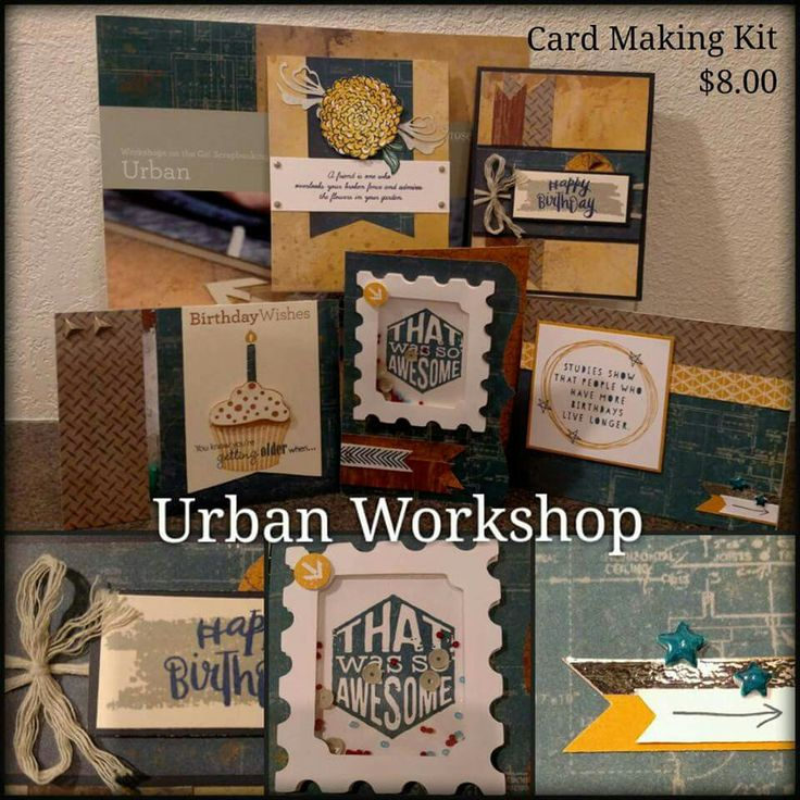 CTMH Urban Workshop. This workshop uses this fun Urban paper pack in a variety of way. Guides are available for $5.  www.MissCarrie.ctmh.com