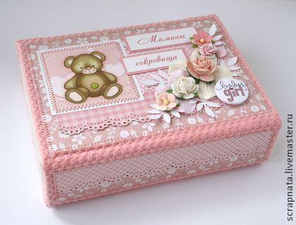 """Подарки для новорожденных, ручной работы. Ярмарка Мастеров - ручная работа. Купить Сундучок """" Мамины сокровища"""" для девочки. Handmade. Розовый"""
