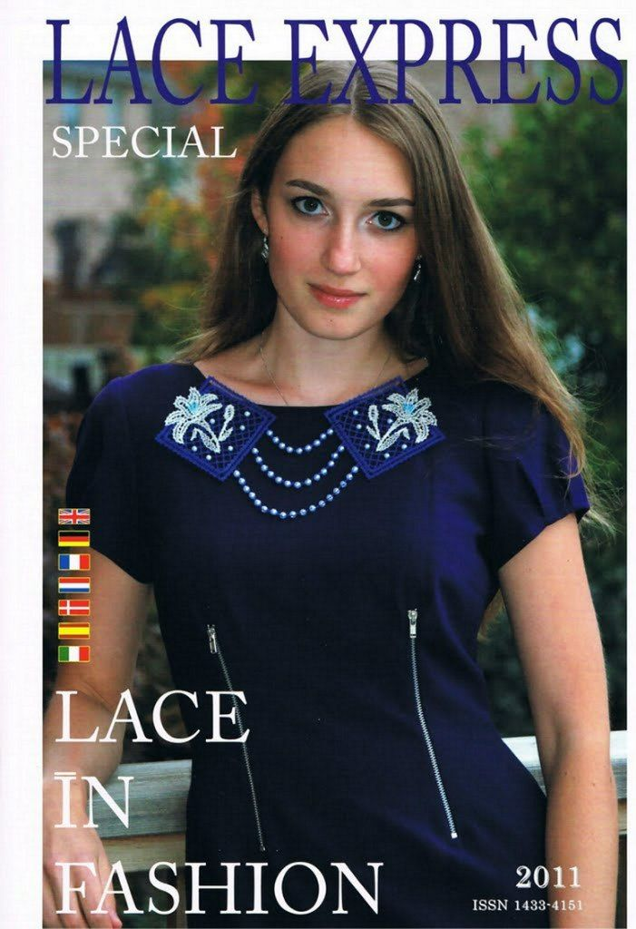 Lace Express - special 2011