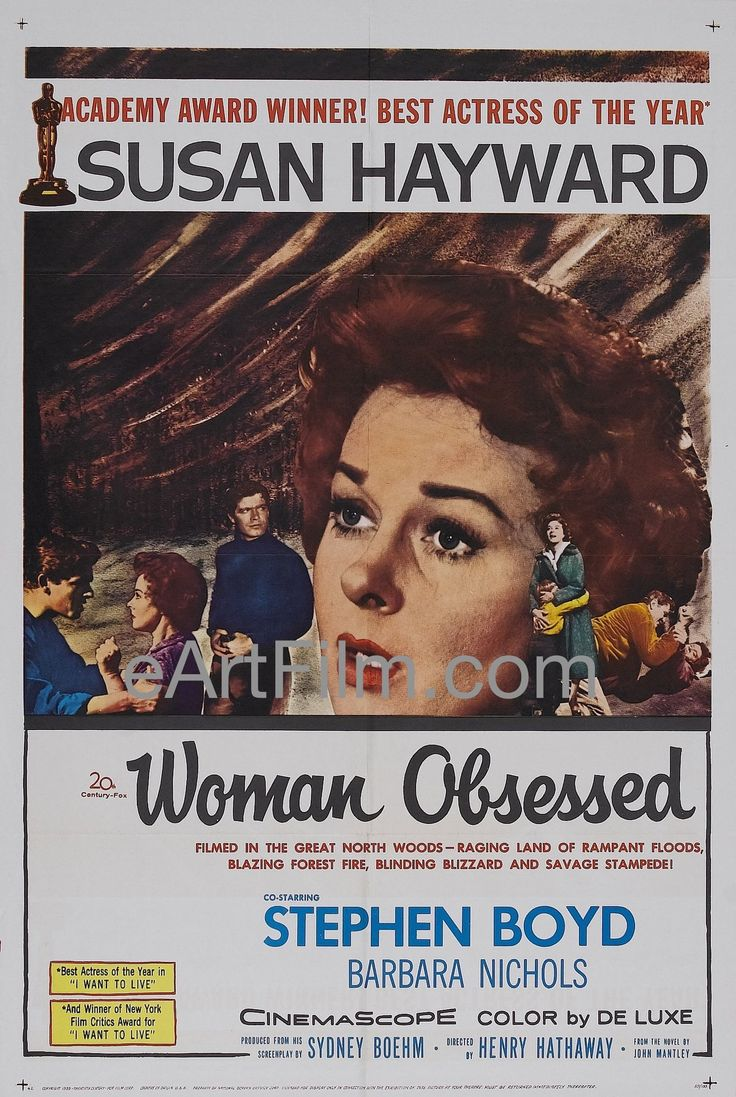 Happy Birthday #SusanHayward https://eartfilm.com/search?q=susan+hayward #actors #acting #WomanObsessed #ValleyOfTheDolls #SmashUp #IllCryTomorrow #IWantToLive #movie #movies #poster #posters #film #cinema #movieposter #movieposters    Woman Obsessed-Susan Hayward-Stephen Boyd-Theodore Bikel-1959-27x41