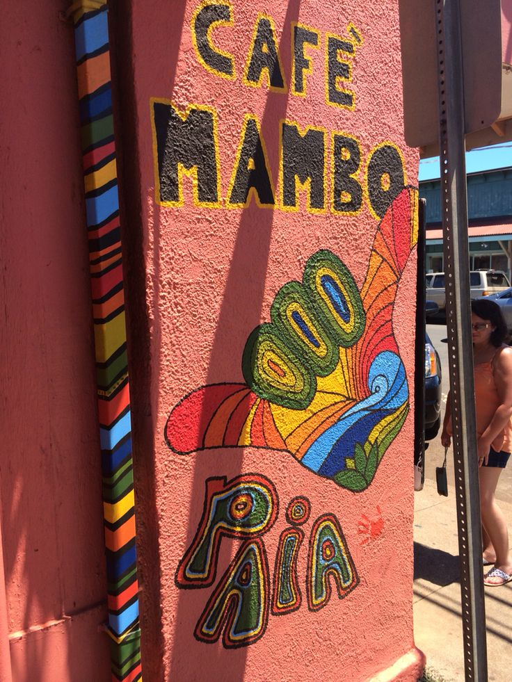 Cafe Mambo, Paia Maui