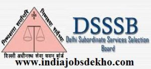 Govt Jobs, Recruitment, Vacancy, Results, Admit Card, Application Form, Answer Key, Apply Online, Online, SSC, Bank Jobs, Railway Jobs, ,Defence Jobs,DSSSB Grade II answer key, DSSSB Grade II Expected cutoff , DSSSB Grade II-2017 Admit card Download, DSSSB Grade II vacancy,   #25-june Examlist #admit card #answer key #Application Form #apply online #bank jobs #Defence jobs #DSSSB Admit card #DSSSB DAAS Grade II Answer Key #DSSSB DAAS Grade II Expected Cutoff #DSSSB Exam