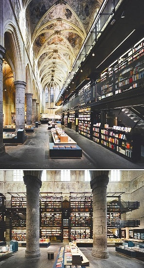 Bookstore in a former Dominican Church, Maastricht
