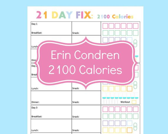 Keep track of your progress using these 21 Day Fix Tracking Sheets. Easy to use!  What You Need To Know Print: on standard printer paper size 8.5 x