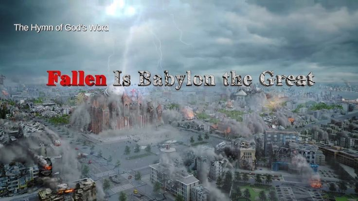 "The Hymn of God's Word ""Fallen Is Babylon the Great"" 