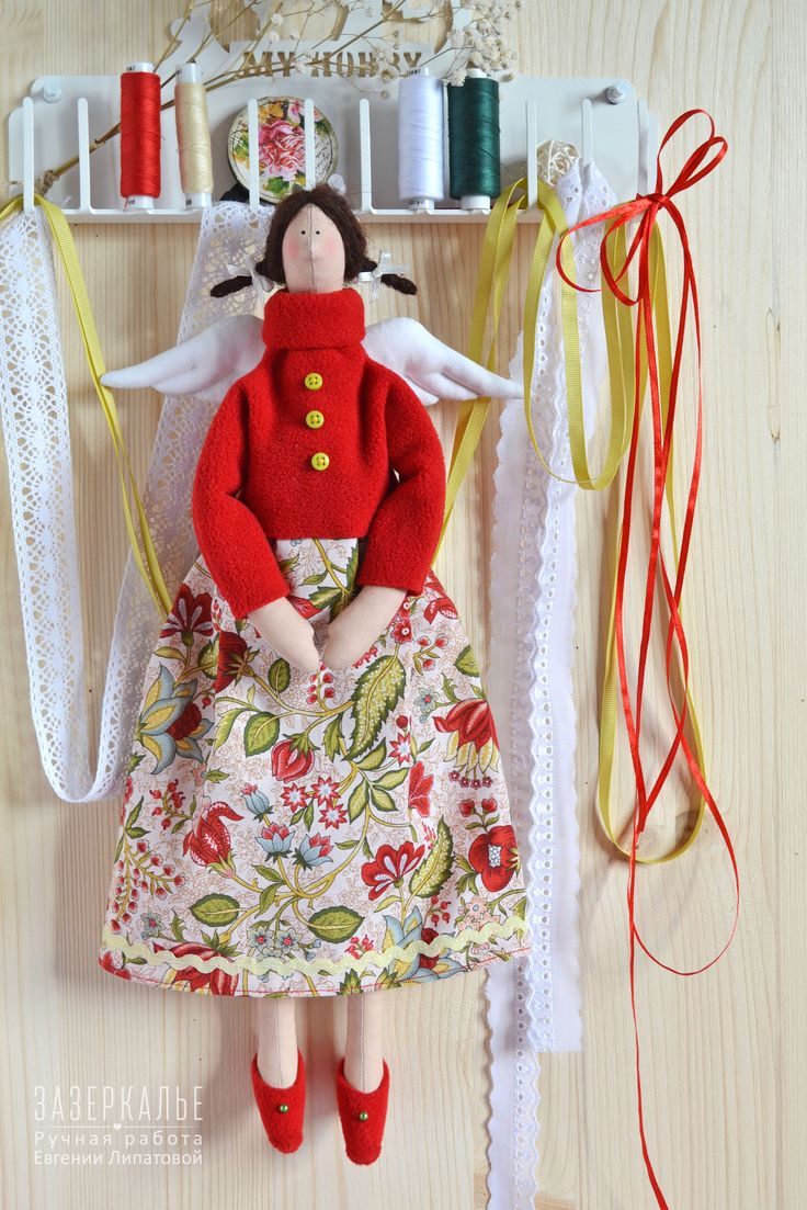 Xmas Tilda Home Angel