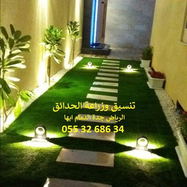 افكار تنسيق حدائق منزليه افكار جديده للحدائق المنزليه افكار حدائق افكار حدائق بسيطة افكار حدائق منزل In 2021 Home Garden Design House Plants Decor Garden Design