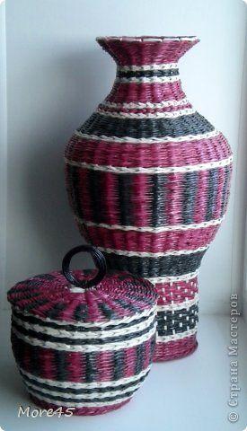 Поделка изделие Плетение Февраль Трубочки бумажные фото 1
