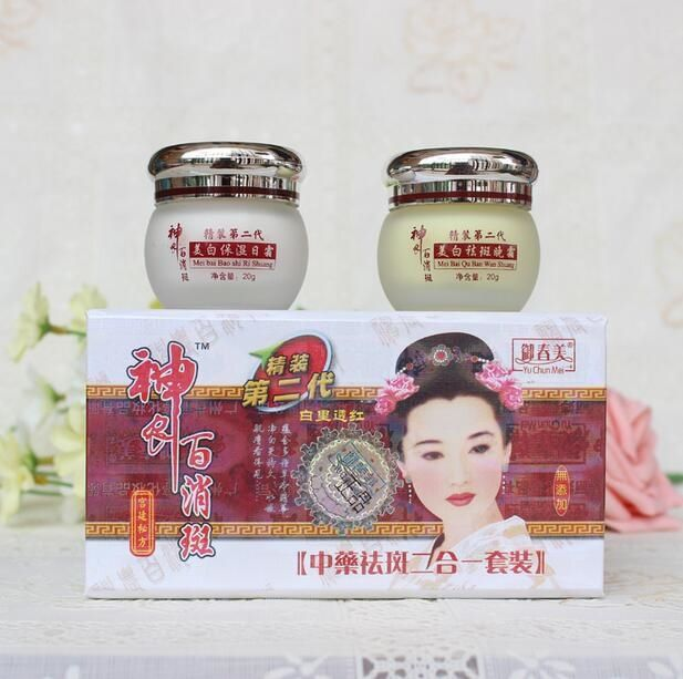 16.39$  Buy here - Best  herbal whitening Freckle cream kit Remove Dark spots melasma age spots acne scars Pimples face care cream set  #buychinaproducts