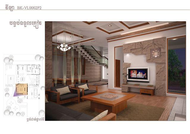 4 Bedroom Home Plan Full Exterior And Interior 10x15 6m Sam Phoas Home House Plans 4 Bedroom House Designs Modern Villa Design