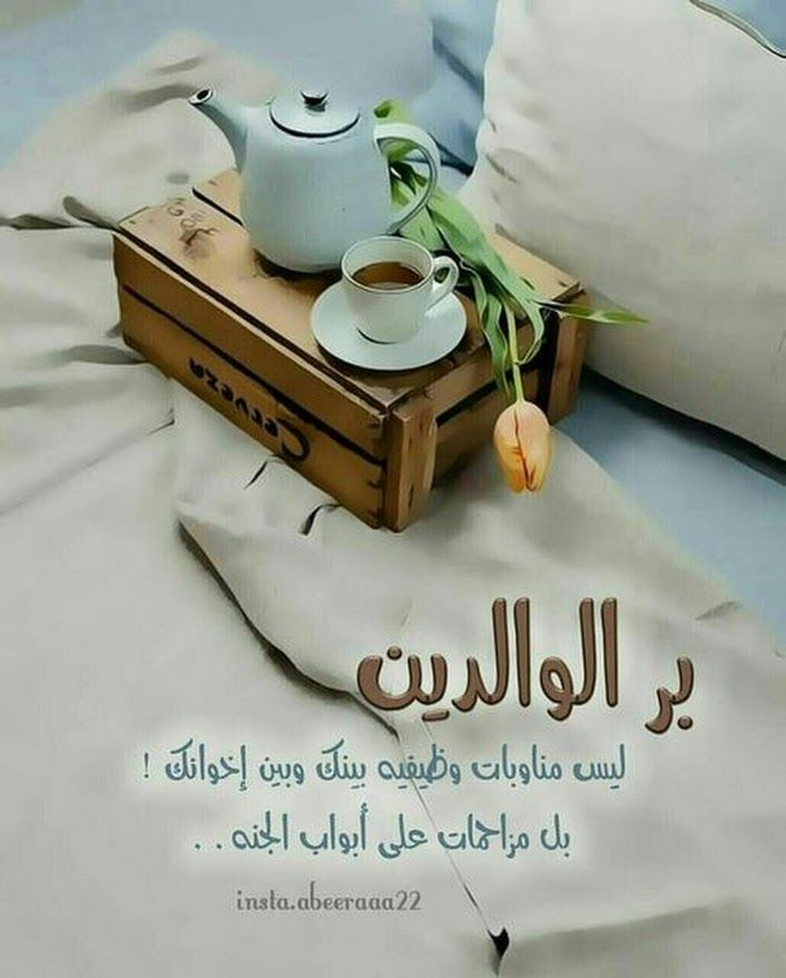 Sign In Little Prayer Eid Greetings Picture Quotes