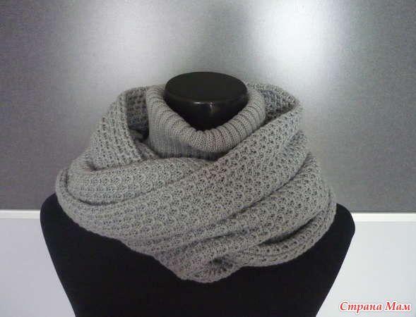 Очень необычный шарф-капюшон с воротом - Вязание - Страна Мам