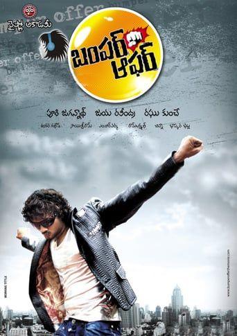 బంపర్ ఆఫర్ (2009) - Watch బంపర్ ఆఫర్ Full Movie HD Free Download - Watch బంపర్ ఆఫర్ (2009) full-Movie HD Free Download