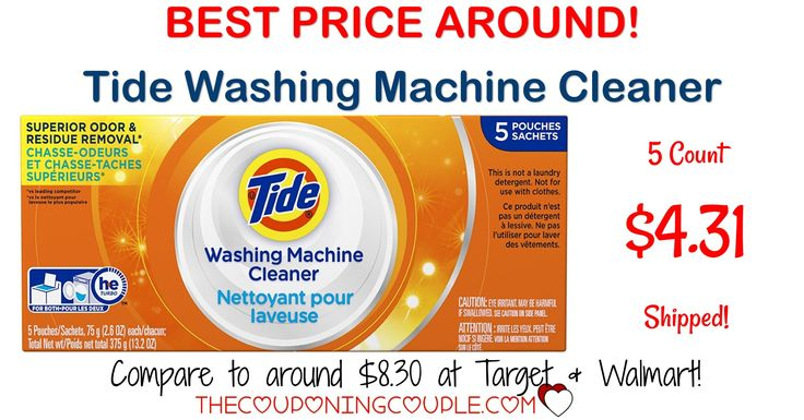Get the BEST PRICE around on the Tide Washing Machine Cleaner! Get a 5 count for only $4.31! Only $0.83 per pouch! Compare to $8.22 for the 5 count at Walmart!  Click the link below to get all of the details ► http://www.thecouponingcouple.com/7-count-tide-washing-machine-cleaner-only-6-45-only-0-92-each/ #Coupons #Couponing #CouponCommunity  Visit us at http://www.thecouponingcouple.com for more great posts!