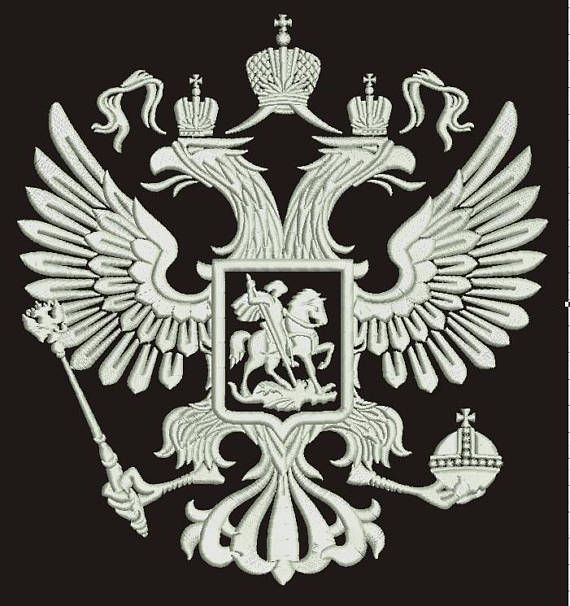 Big Coat Of Arms Of Russia Machine Embroidery Design Etsy In 2020 Machine Embroidery Designs Sewing Embroidery Designs Embroidery Designs