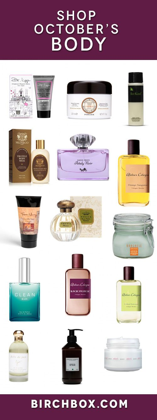 Shop the body products we sent out to our subscribers in October 2014!