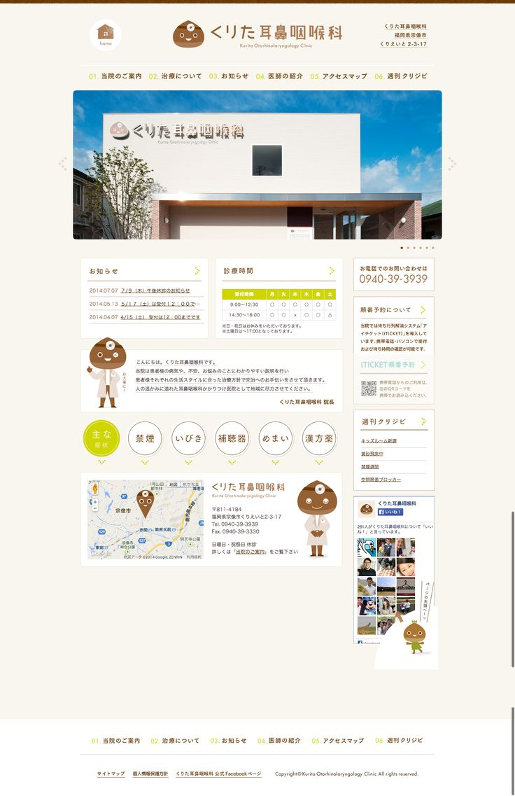http://www.kuritajibika.com/