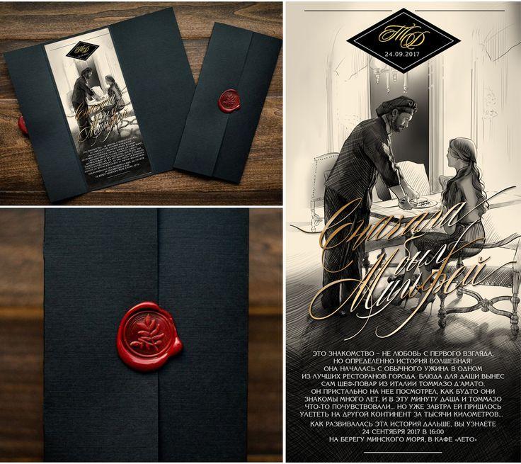 Wedding Invitation. Drawing & Lettering. Mockup. Designer @volgailyina