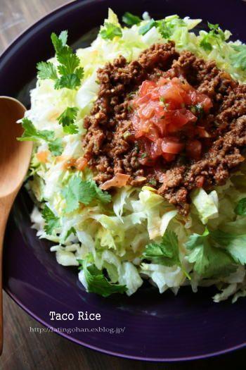 メキシコ風 本格タコライス レシピ