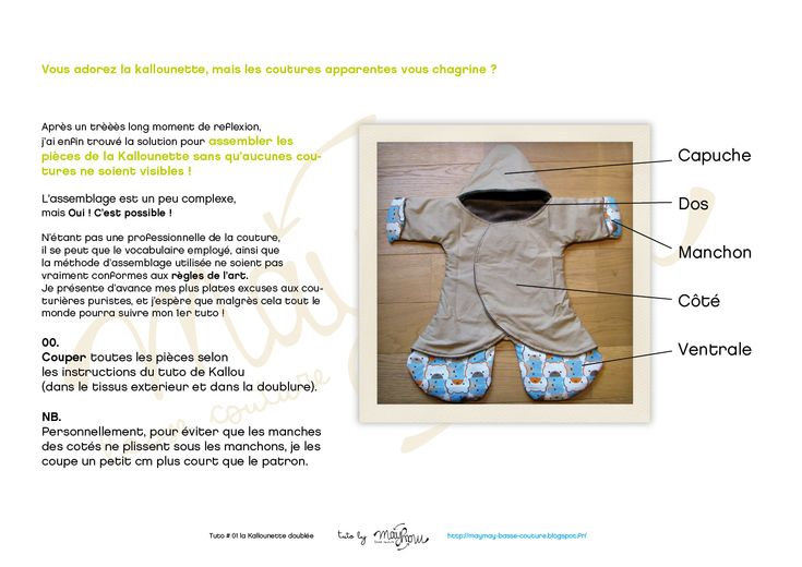 MayMay: Kallounette, coutures invisibles : le tuto !