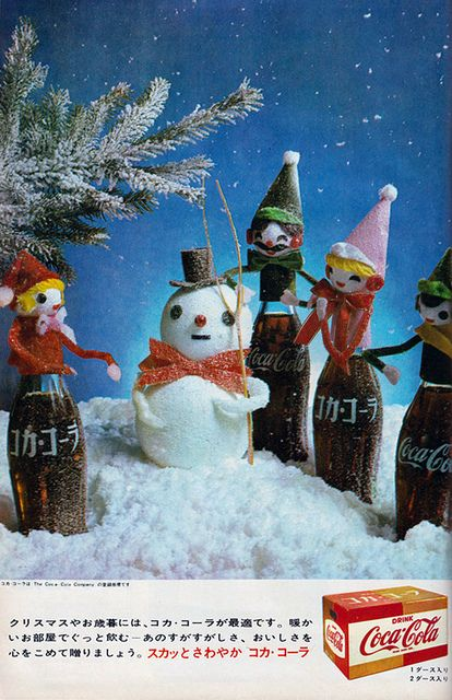 Vintage Japan Ad For Coca Cola Christmas ad, 1964. | Flickr - Photo Sharing!