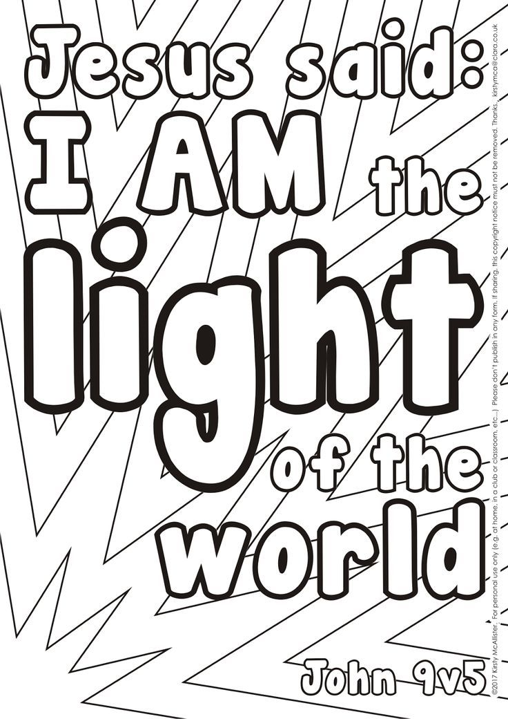 Light Of The World Coloring Page F29 With Images Kids