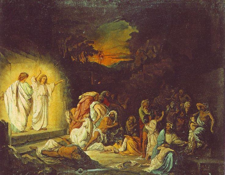 Н. П. Ломтев. Ангелы возвещают небесную кару Содому и Гоморре. 1845 г.