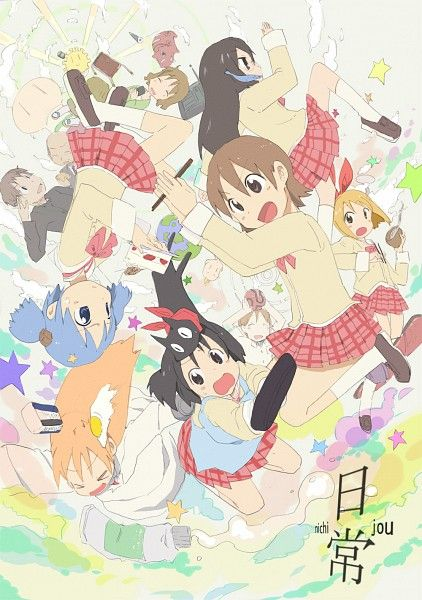 Everyone in Nichijou (Day 39: An Anime Character That Would Be Your BFF)