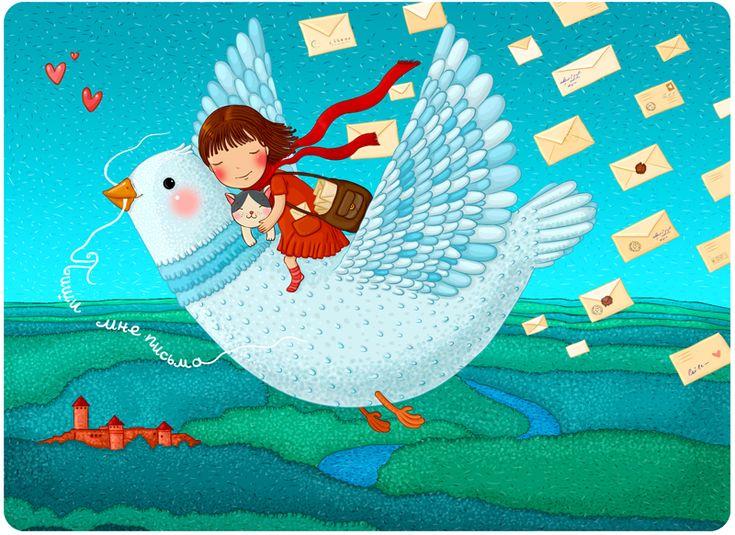 И открытки с голубками все летят ко мне из детства, рождения