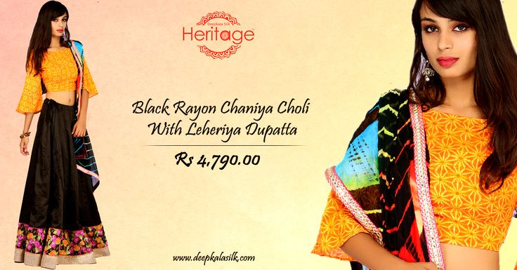 Add a vibrant burst of colour by wearing contrasting #chaniyacholi and make your #festival ceremony more brighter.