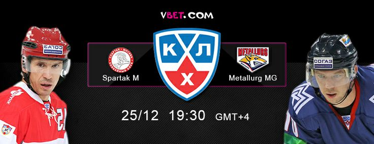 Best Odds from Vbet on KHL  Spartak Moscow vs Metallurg Magnitogorsk  25/12 at 19.30 GMT+4 Russian Kontinental Hockey League continues.  http://www.vbet.com/inplay/?language=en#/prematch/724762964
