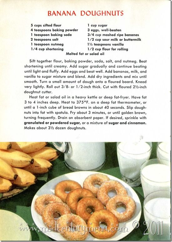 Banana Doughnuts- Vintage Recipe 1953