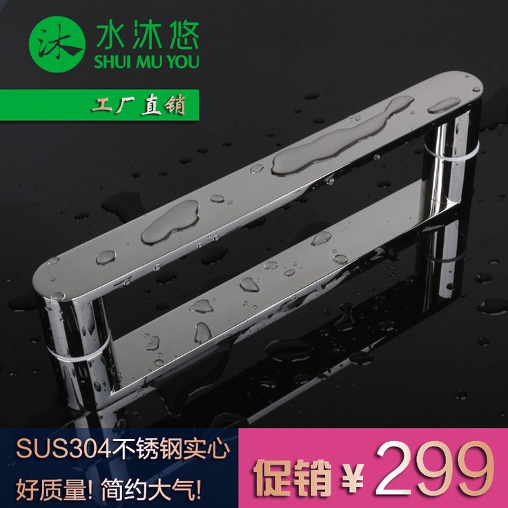 Glass door handle pull handle 304 stainless steel solid hand in hand with modern shower handle-in Door Handles from Home Improvement on Aliexpress.com | Alibaba Group