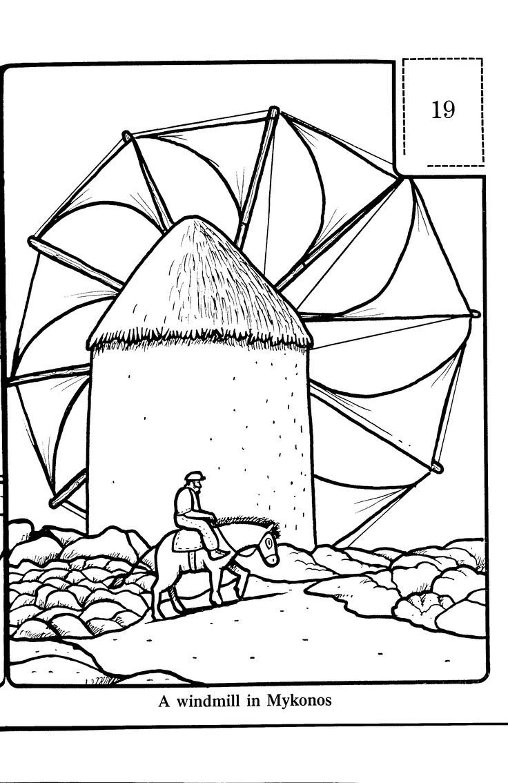 A windmill in Mykonos, Greece - Colouring Sheets