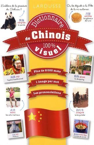 Dictionnaire visuel français-chinois