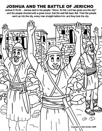 Joshua and the walls of jericho coloring page